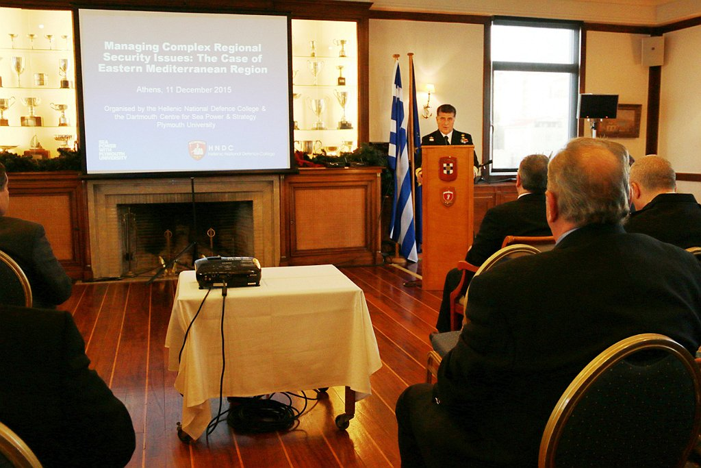 GREEK-UK CONFERENCE ON THE EASTERN MEDITERRANEAN SECURITY